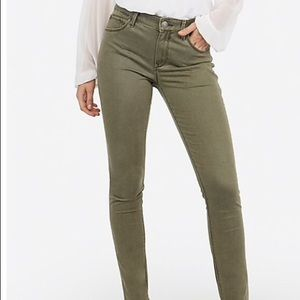Express Moro ankle army green cropped pants
